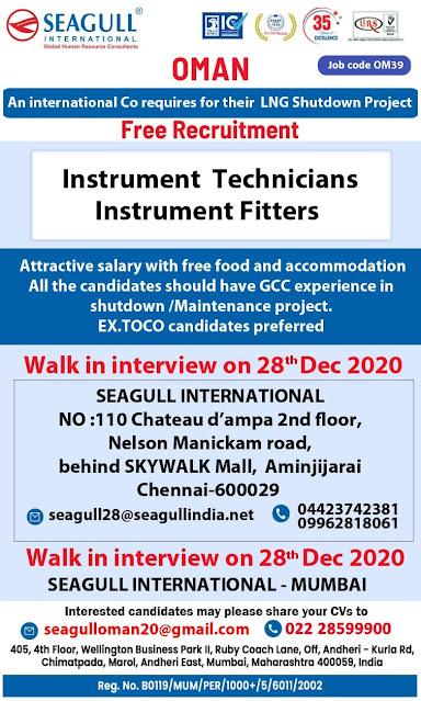 Instrument Technicians & Instrument Fitters Job Vacancies in Oman Seagull International Gulf Jobs Recruiting Walk-in interview