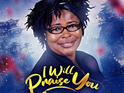 DOWNLOAD MP3: Frammmie - I Will Praise You