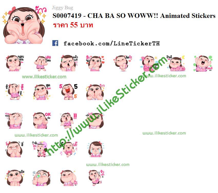 CHA BA SO WOWW!! Animated Stickers