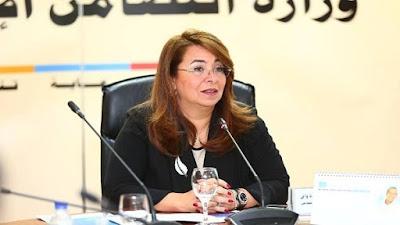غادة والي - وزيرة التضامن الإجتماعي