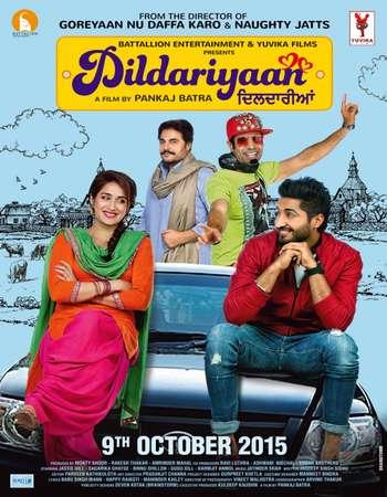 Dildariyaan 2015 Full Punjabi Movie Free Download