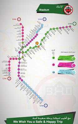 خريطة خطوط مترو القاهرة الانفاق الجديدة