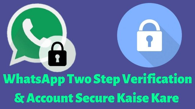 whatsapp 2 step verification enable kaise kare, two step verification kya hai