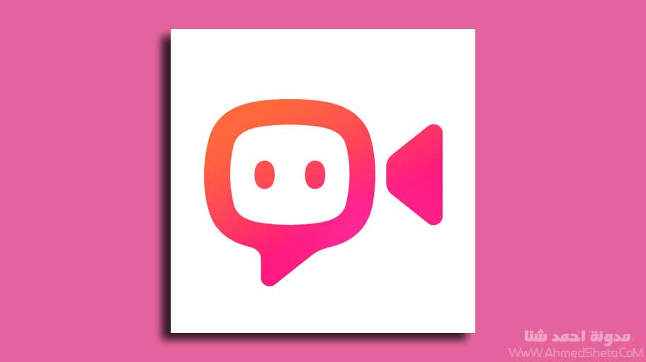 تحميل تطبيق JusTalk للأندرويد 2019 لإجراء مكالمات فيديو وصوت عالية الجودة مجاناً