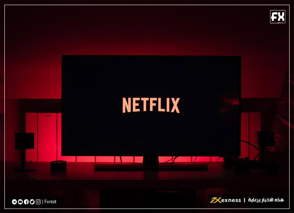 IG  تقدم التداول في خيارات الأسهم عبر الإنترنت لـنتفليكس Netflix هذا الأسبوع