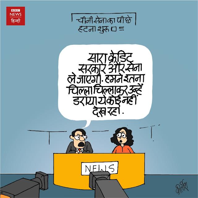 china, Media cartoon, indian news cartoon, hindi news channel, News Channel,