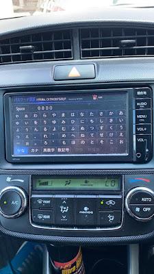 NavigationDisk | Car Radio Unlock | 日本のカーラジオロック解除ソリューション WhatsApp%2BImage%2B2020-03-12%2Bat%2B9.45.50%2BPM NSCP W64 Radio ERC Unlock Brands  toyota nscp w64 toyota erc unlock