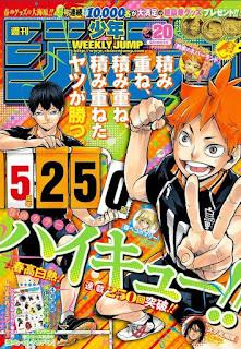 Hellominju.com: ハイキュー!! | 週刊少年ジャンプ 2017年5月  | Haikyuu!! Shōnen Jump covers | Hello Anime !