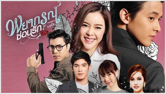 Drama Thailand | Payakorn Sorn Ruk (2020)