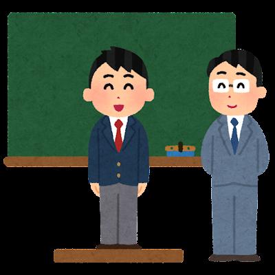 教壇で発表する生徒のイラスト(男子中学生・高校生)