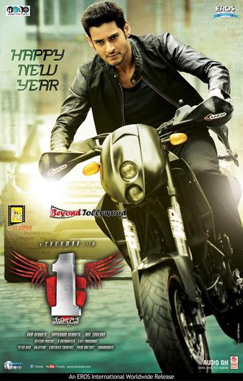 1  Nenokkadine 2014 UNCUT Dual Audio ORG Hindi 720p BluRay 1.4GB DD5.1Ch ESubs poster