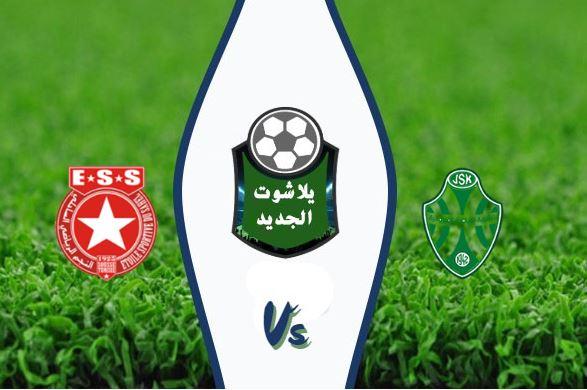 نتيجة مباراة النجم الرياضي الساحلي وشبيبة القيروان  اليوم السبت 1 اغسطس 2020 الرابطة التونسية