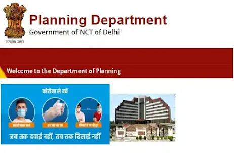 Delhi Government Planning Recruitment 2021