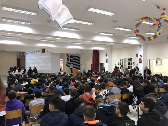 Γιάννενα: Μαθητές του 2ου Γυμνάσιου Κισάμου Χανίων στο 5ο Γυμνάσιο