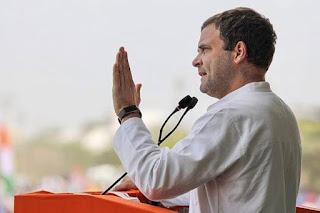 बिहार चुनाव: राहुल गांधी का रूट डायवर्ट, अब पूर्णिया नहीं हेलिकॉप्टर से सीधे जाएंगे कहलगांव