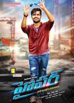 Watch Hyper (2016) DVDScr Telugu Full Movie Watch Online Free Download