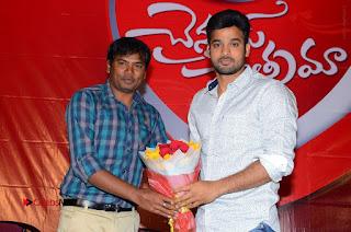 Chennai Chaitrama Movie le Launch Event Stills  0045.JPG