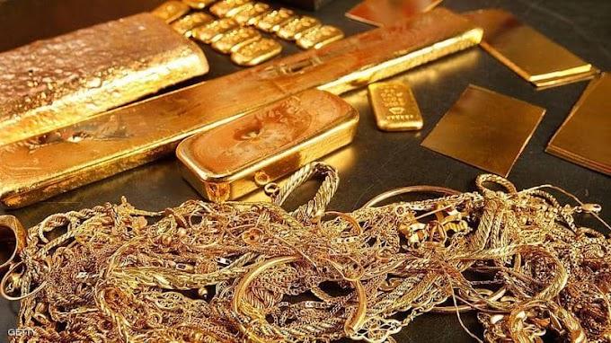 لماذا الاستثمار في الذهب؟