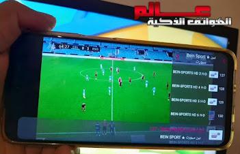 تطبيق lavana لمشاهدة القنوات المشفرة والمباريات الرياضية بث مباشر