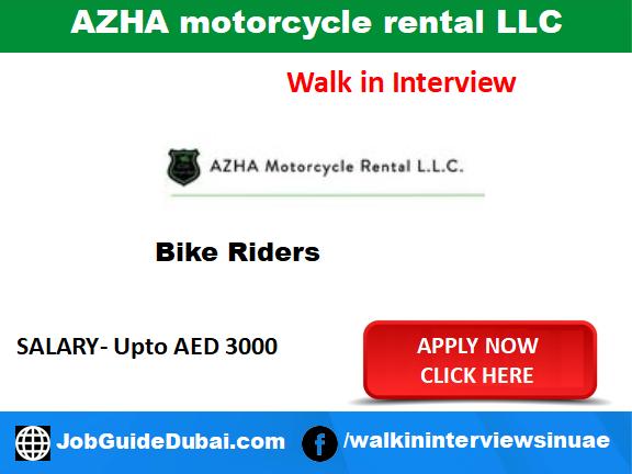 Job in Dubai for bike rider in Umm Ramool