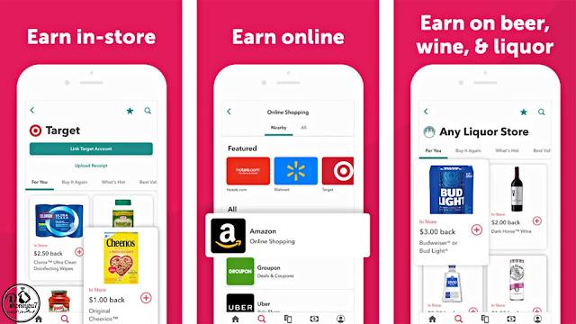 تطبيق ibotta لربح المال