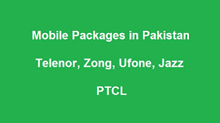 Best Mobile Packages in Pakistan 2018 - 3G/4G Internet, Call and SMS Plans