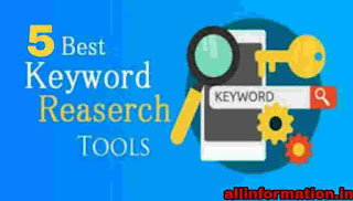 Best Keyword Research Tools For Bloggers