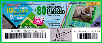 Kerala  Lottery Result 19-03-2020 Karunya Plus KN-308 Lottery Result
