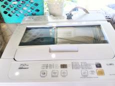 Beli washing machine Panasonic murah di COURTS
