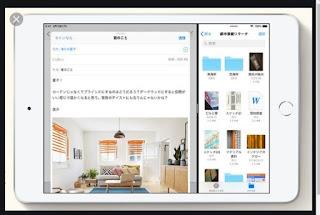iPadレンタルは多数のユーザーにとってインパクトのあるコンポーネントになります
