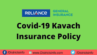 Reliance Covid-19 Kavach Insurance Policy