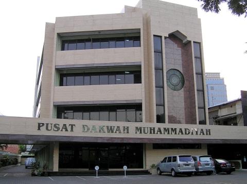 Suasana Kantor PP Muhammadiyah, Jakarta. Foto: Wikipedia