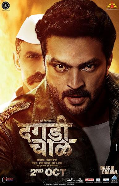 Poster Of Daagdi Chaawl 2015 720p UnCut HDRip Dual Audio Full Movie Download