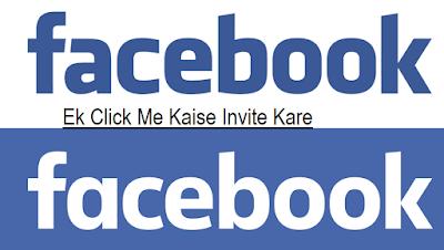 facebook-page-ke-liye-sabhi-friend-ko-ek-click-me-kaise-invite-kare