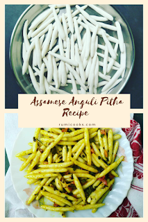 Assamese Anguli Pitha Recipe