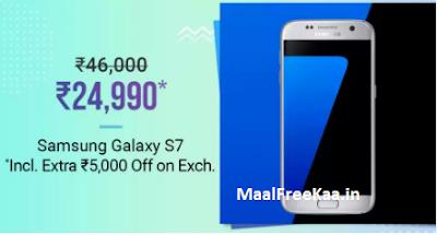 Samsung S7 Lowest Price