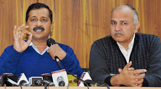 aap-protest-against-ciling-delhi