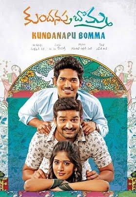 Kundanapu Bomma (2016)