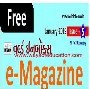 WORLD INBOX E-MAGAZINE JAN-2019