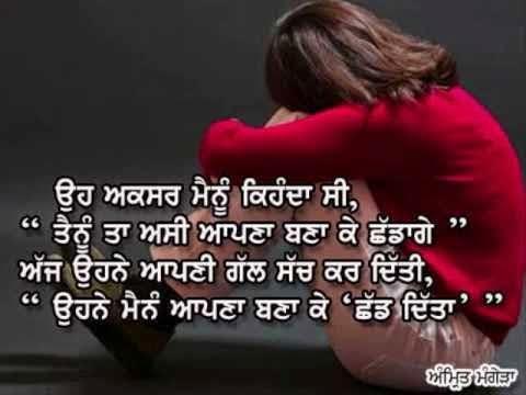 love punjabi status for fb   whatsapp status quotes