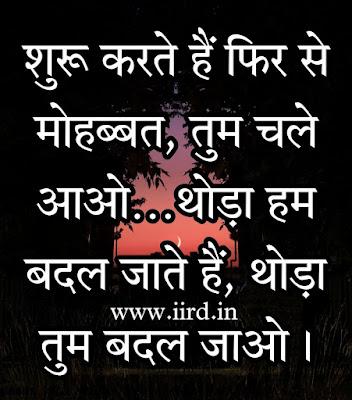 bf ke liye shayari in hindi -3