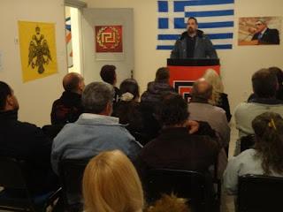 Τ.Ο. Κατερίνης: Σεπτεμβριανά - Ο ξεριζωμός των Ελλήνων της Κωνσταντινουπόλεως
