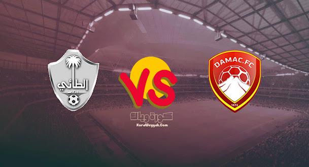 نتيجة مباراة ضمك والطائي بتاريخ 20-08-2021 في الدوري السعودي