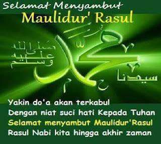Animasi Hari Raya Umat Islam Maulid Nabi Muhammad
