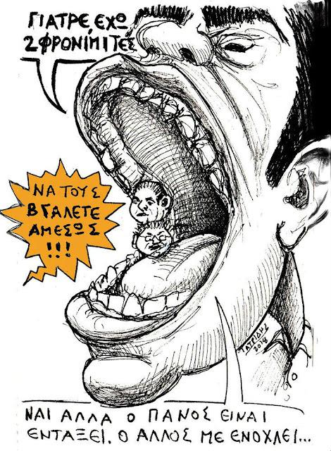tsipra ekane dekti paraitisi upourgou exoterikwn nikou kotzia aspromauri geloiografia