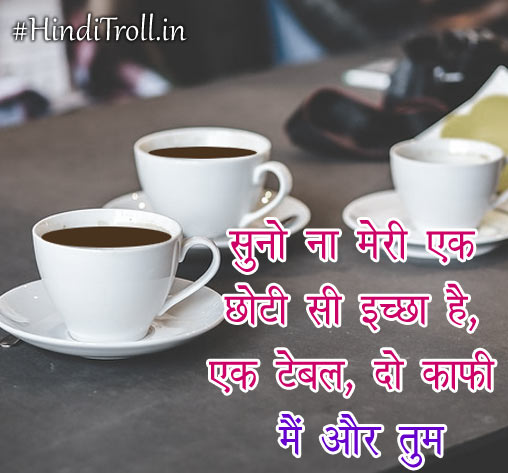 Emotional Love Quotes Hindi Hinditroll In Best Multi Language