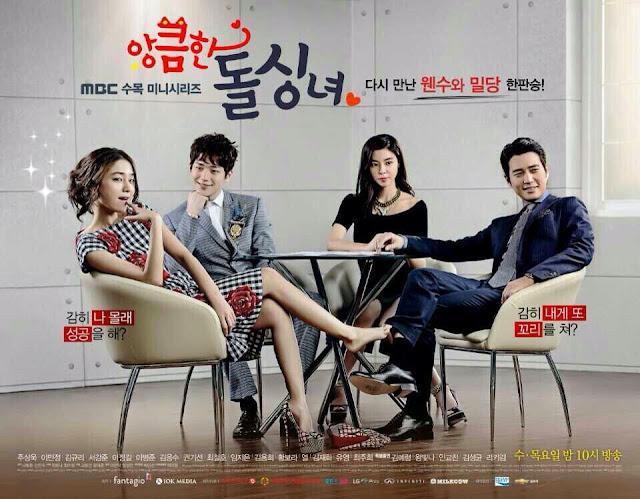 hantu baca Drama Korea Terbaik Terbaru CUNNING SINGLE LADY (2014)