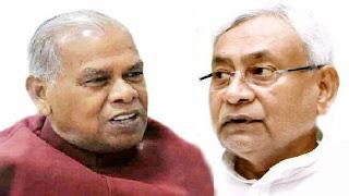 Bihar Assembly Election: नीतीश से मिलकर जीतन राम मांझी ने सौंपी लिस्ट, फाइनल ऐलान 1 अक्टूबर को