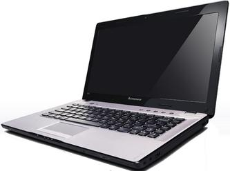 Download Lenovo Ideapad Z470 Drivers For Windows 8, 7 and XP