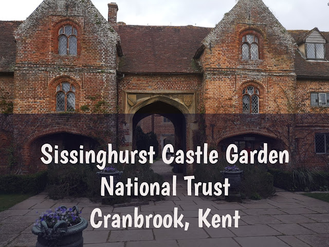 Sissinghurst Castle Garden Header